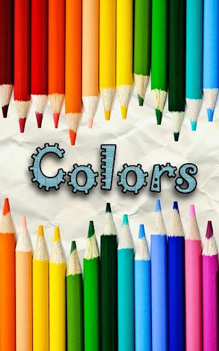 色 - 子供ぬりえアプリ。