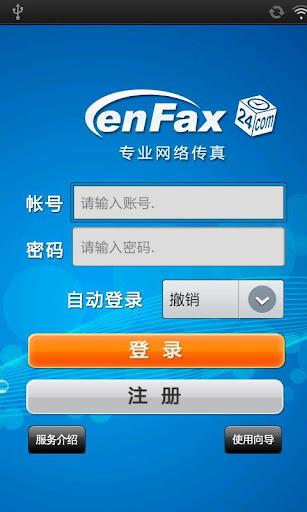 enfax24