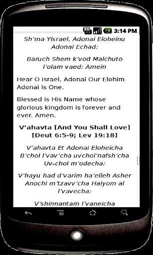 Etz Chaim: Messianic Mishkhan