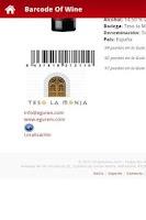Screenshot of Barcode Lite Wine