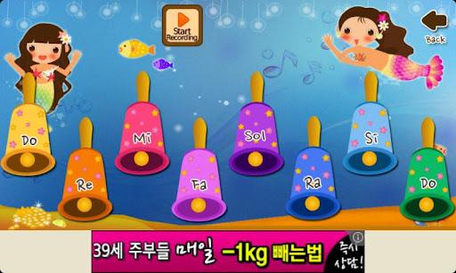 【免費教育App】[HD] YOU&I KID's BAND-APP點子