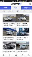 Screenshot of AutoM (레이싱걸, 머니투데이자동차)