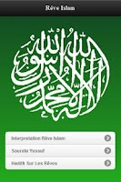Screenshot of Rêve islam : signification