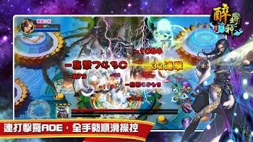 Screenshot of 醉封神:器靈吊炸天