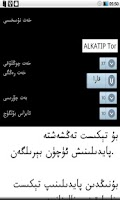 Screenshot of ePub Reader (ePub ئوقۇغۇچ)