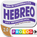 HEBREO – for Spanish speakers icon