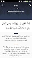 Screenshot of Dua in Quran