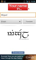 Screenshot of Your Name In Elvish