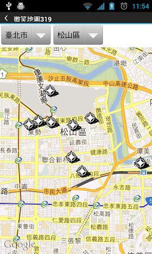 微笑地圖319