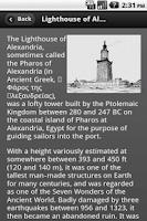 Screenshot of 7 Wonders
