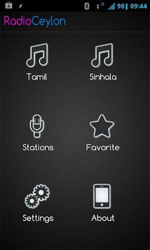 Radio Ceylon