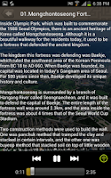 Screenshot of Baekje History Tour