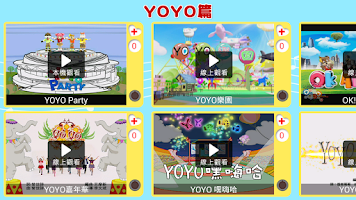 Screenshot of YOYO金曲100