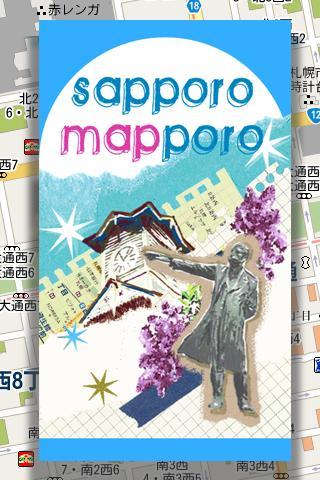 広域版Sapporo Mapporo