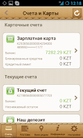 Screenshot of StarBanking