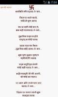 Screenshot of Aarti Sagar