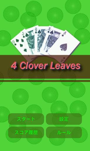HAYABUSA Four-Leaves Clover