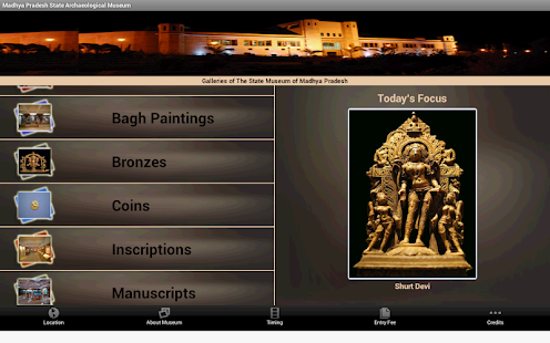 State Museum Bhopal - Tablet - screenshot