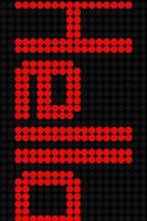 Screenshot of LED Text