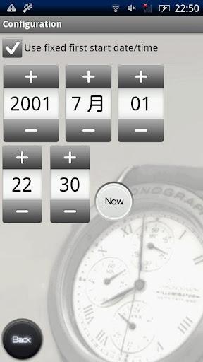 免費下載工具APP GPS対応ストップウォッチ (Ad Ver) app開箱文 APP開箱王