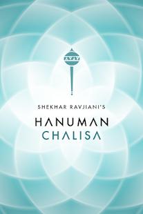hanuman chalisa pdf free download