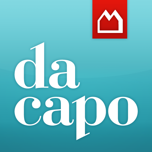 dacapo LOGO-APP點子