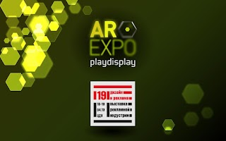 Screenshot of AR Expo