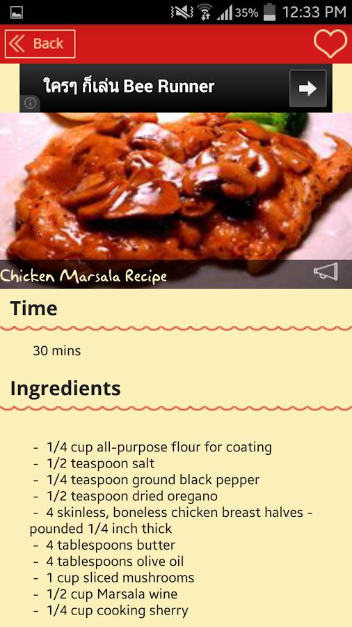 Чикен курица рецепт