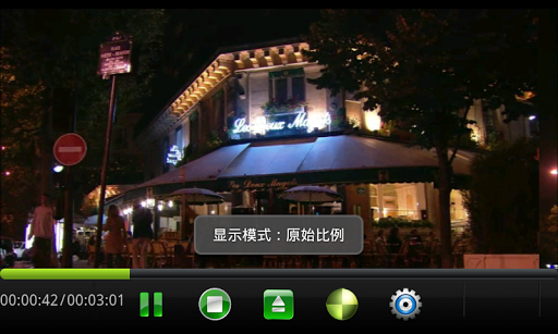 airplay-dlna-receiver-lite for android screenshot