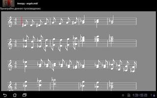 Screenshot of Аккорд