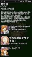 Screenshot of Mahjong VirtualTENHO-G!