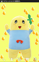 Screenshot of Exciting Funassyi