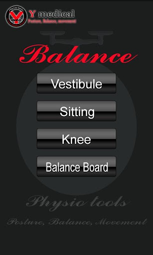 【免費醫療App】平衡測試-APP點子