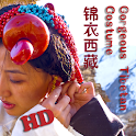 Tíbet hermosa ropa
