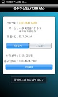 Screenshot of CBMC 찾기