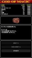 Screenshot of RPG ゴッド・オブ・マジック