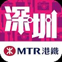 [Holiday - Shenzhen] MTR eBook