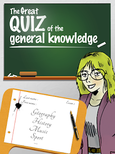 Free Download Great Quiz (Trivia game) APK for Blackberry