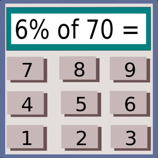 A Math Calculator LOGO-APP點子