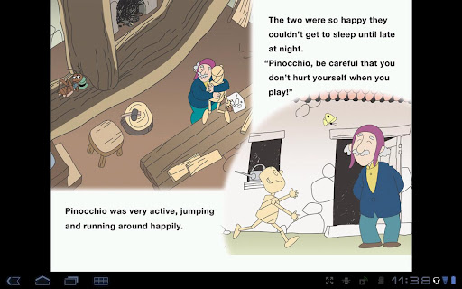 玩免費教育APP|下載おはなし絵本6話パックシリーズ4 app不用錢|硬是要APP