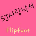 SJLovescribble Korean Flipfon icon