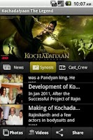 Screenshot of Kochadaiyaan The legend
