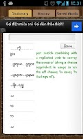 Screenshot of English Myanmar Dictionary