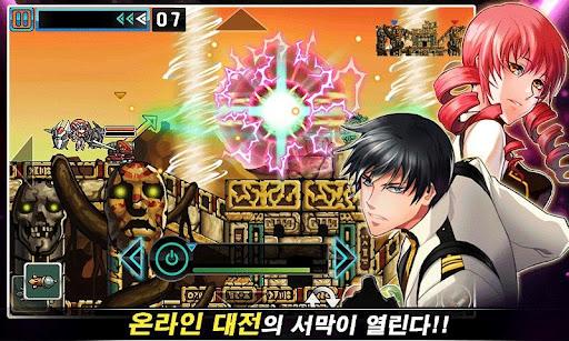 배틀캐논SE Battle Cannon Online