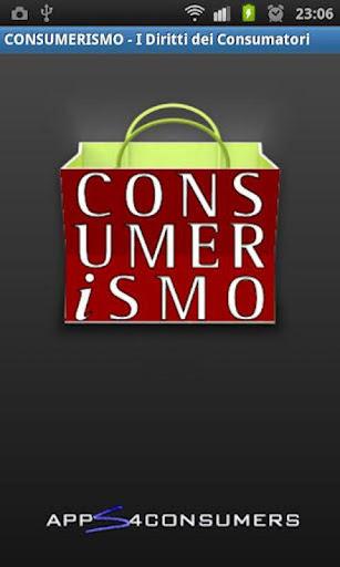 消費者運動