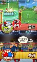 Screenshot of 명랑스포츠! 우리끼리 예체능 for Kakao