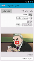 Screenshot of مشاهدة انمي المحبين اونلاين