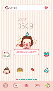 cute always happy dodol theme - screenshot