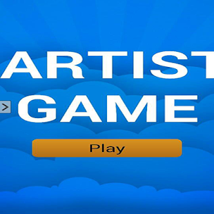 ARTIST GAME - screenshot