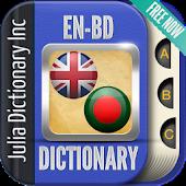 English Bangla Dictionary APK for Blackberry